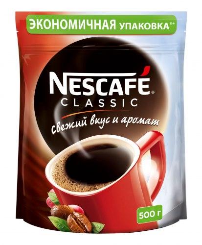 Кофе Classik эконом упаковка Nescafe 75, 100, 250, 500 грамм упаковка