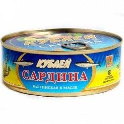 Сардина в масле Кублей 240 грамм