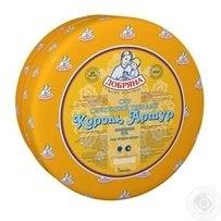 Сыр Король Артур Добряна 50%