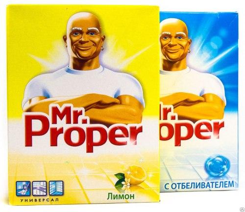 Чистящее средство порошок Mr. Proper 400 гр.