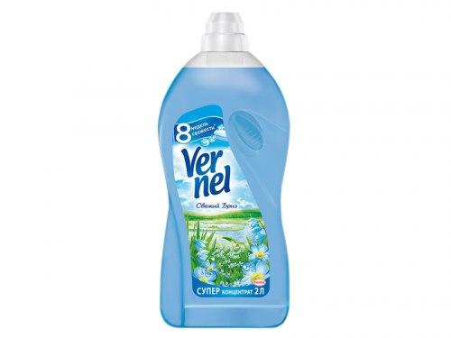 Кондиционер для белья Vernel 1, 2 литра