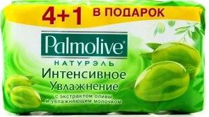 Мыло Palmolive 4+1
