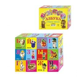 """Кубики детские """"Азбука. Учимся читать"""" 12 шт"""