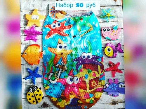 """Набор """"Морские звёздочки"""" большой коврик + 10 мини-ковриков"""