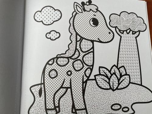 Раскраска водная. Серия Для малышей. Веселая корова.