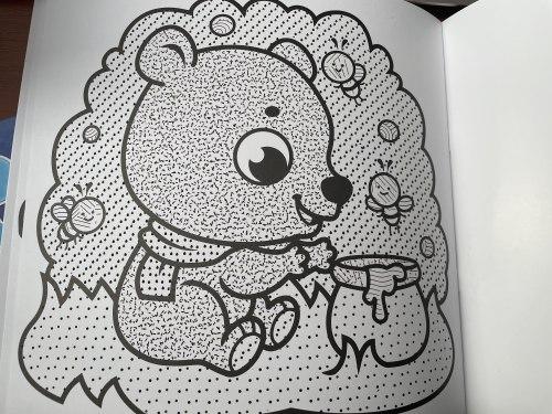 Раскраска водная. Серия Для малышей. Веселый бегемот.
