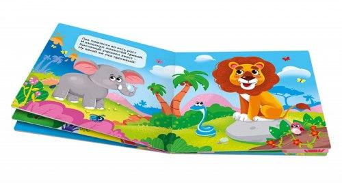 Книжка картонная для малышей. В жарких странах. Геодом