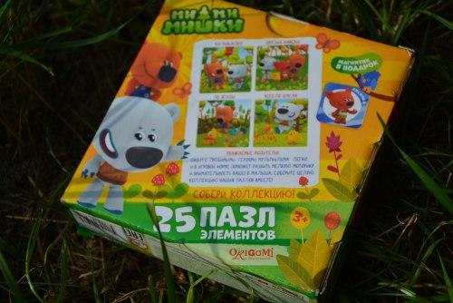 """Пазл для малышей """"Мимимишки"""" - Друзья навеки, 25 элементов + магнитик. Origami"""