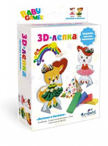 Для Малышей. Набор 3D-лепка Котенок и Лисенок Origami