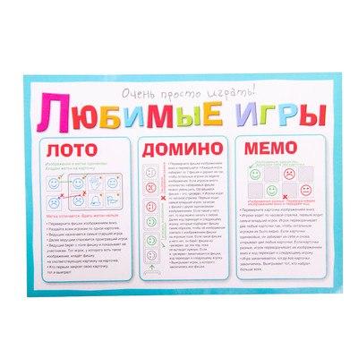 Фиксики. Для Малышей. Подарочный набор игр 3 в 1. + 3 пазла. Origami