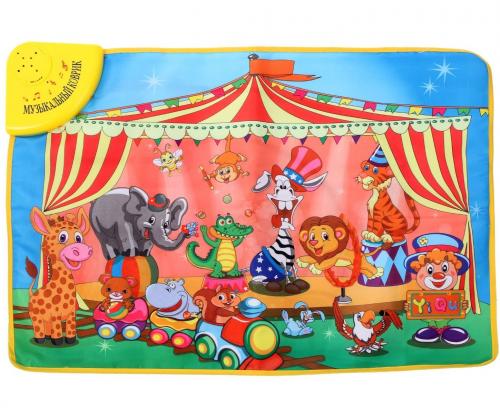 """Развивающий музыкальный коврик для малышей """"Веселый Цирк"""""""