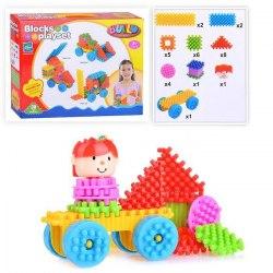 Конструктор для малышей развивающий 30 деталей