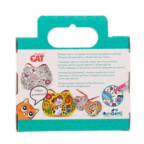Сумочка-сердце для раскрашивания. Amelia cat. 15,5х15,5см Origami