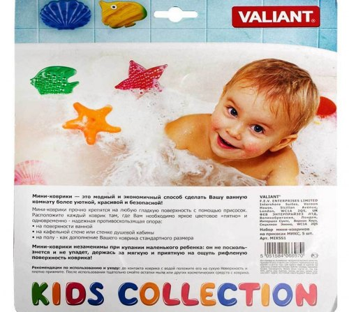 Набор мини-ковриков для ванной БАБОЧКИ-ЦВЕТОЧКИ (на присосах), 4 шт. VALIANT