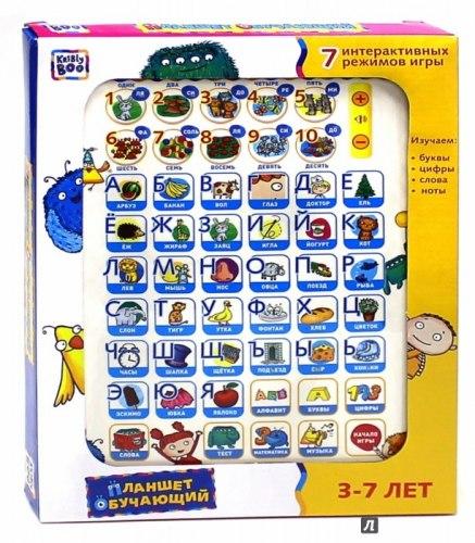 Игрушка развивающая Планшет обучающий Kribly Boo