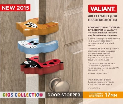 Блокиратор - стоппер дверной Крокодильчик, Valiant VALIANT