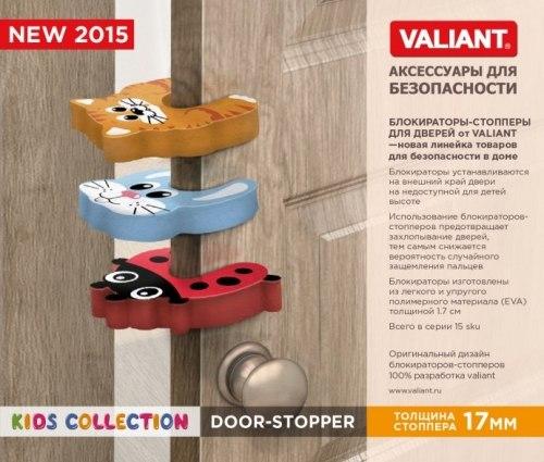 Блокиратор - стоппер дверной СОБАЧКА, Valiant VALIANT