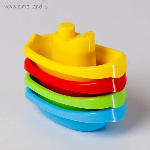 Набор корабликов для купания