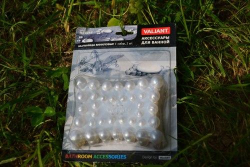 "Мыльница Valiant ""White Pearls"", цвет: жемчужный, 13,5 х 10 см, 2 шт VALIANT"