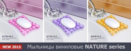 """Мыльницы 2шт набор Valiant """"Rose Aqua"""", цвет: фуксия, 13,5 х 10 см VALIANT"""