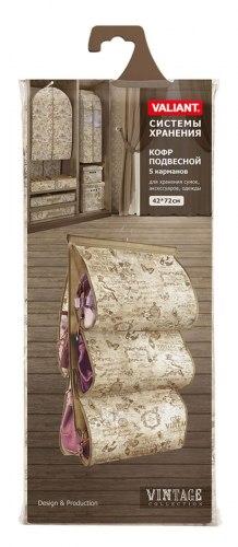 """Хранение для сумок """"Travelling"""", с вешалкой, подвесной, 5 карманов, 42 x 72 см VALIANT"""