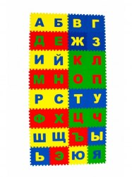 """Мягкий пол """"Русский Алфавит"""" 32 пазла, 25×25см ECO COVER Россия"""