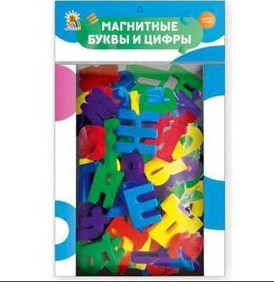 """Набор магнитные """"Буквы и цифры"""""""