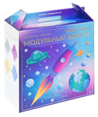 "Новинка! Коврик ""ОРТО"" Микс 8 пазлов ""Космос"" Ортодон + подарок"