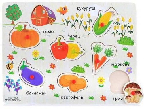 """Деревянный пазл для малышей """"Овощи"""""""