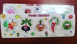 """Деревянный пазл для самых маленьких """"Учим овощи"""""""