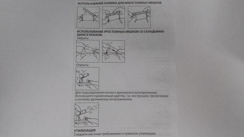 АКЦИЯ! Колостомный (закрытый), илеостомный (дренируемый), уростомный мешок D 38мм Convatec Convatec 38 мм