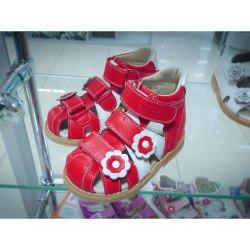 Ортопедические босоножки Orthobe Red