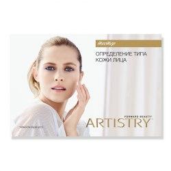 Тестер Определение типа кожи лица на 20 тестов ARTISTRY™