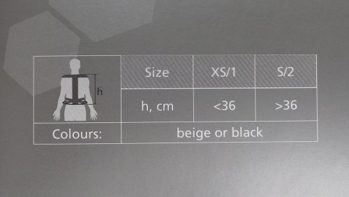 Фиксатор суставов верхней конечности OPTIO (повязка типа ДЕЗО) Надежная фиксация! OPTIO RL-4