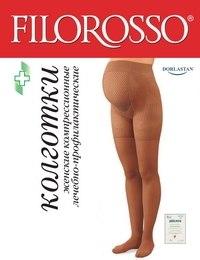Колготки женские компрессионные лечебно-профилактические «Filorosso» (LUX) Filorosso «Filorosso» (LUX) для беременных