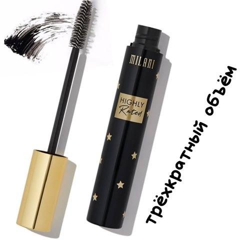 Тушь MILANI Highly Rated - 10-in-1 Volume Mascara - 111 Black