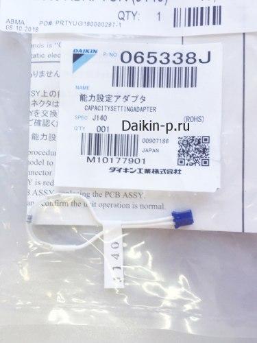 Запчасть DAIKIN 065338J ADAPTOR (J140) 13,0Kohm