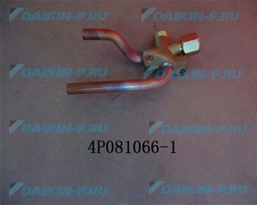 Запчасть DAIKIN 130584J STOP VALVE ASSY (liquid line)