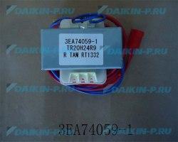 Запчасть DAIKIN 138593J TRANSFORMER 3EA74059-1 TR20H24R9-1