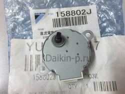 Мотор MP35EAZ DAIKIN 158802J SWING MOTOR 12V - ...W