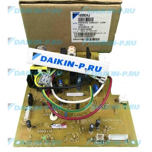 Плата управления DAIKIN 165934J P.C.B. 3F003810-16 FD/XKS35E