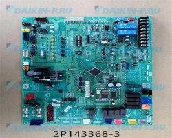 Запчасть DAIKIN 1959275 PRINTED CIRCUIT ASSY EB0880(D)