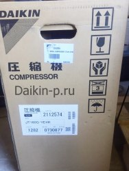 Компрессор DAIKIN 2112574 SCROLL COMPRESSOR 3,75 kW JT160G-YE@K