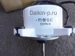 Двигатель DAIKIN 2209632 DC FAN MOTOR 380V 53W KFD-380-53-8C1