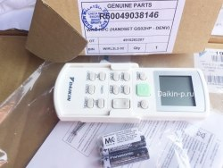 Запчасть DAIKIN 4010113 HANDSET WIRELESS GS02 APGS02 ACSON
