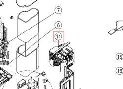Запчасть DAIKIN 4013500 CONTROL BOX ASSY