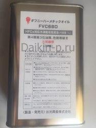 Запчасть DAIKIN 5004333 COMPR.OIL FVC68D - IDEMITSU 1 Liter Can