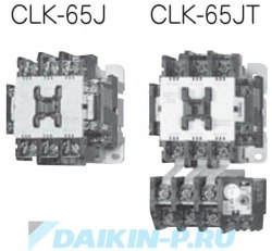 Запчасть DAIKIN 619482 M.S. CLK-65HT-P11A 200V 54A