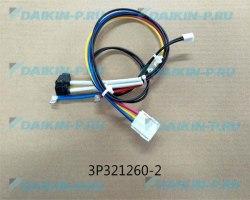 Запчасть DAIKIN 7900074 WIRE HARNESS (COMP)