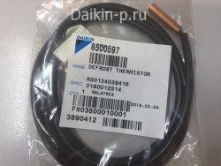 Запчасть DAIKIN 8500597 DEFROST THERM. OD 6mm 10K WITH INS